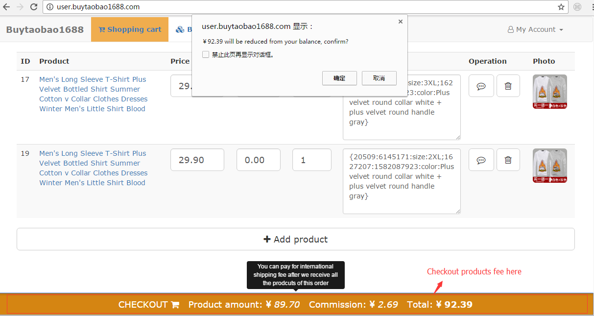 Buy taobao 1688 guide4