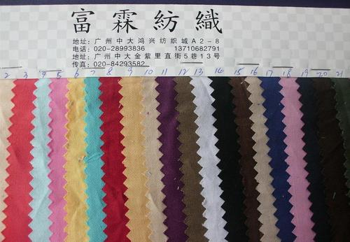 fabric textile sourcing from China