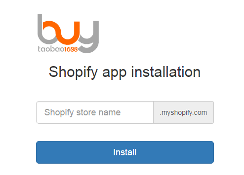 Shopify app dropshipping from taobao 1688  guide2
